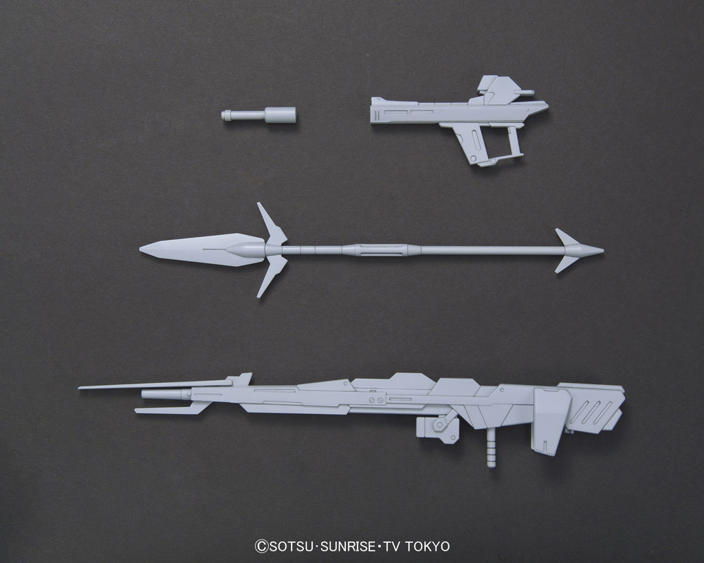 28482HGBC 1/144 ギャ イースタンウェポンズ [Gya Eastern Weapons]