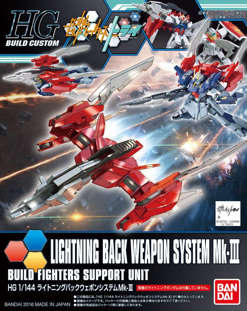 HGBC 1/144 ライトニングBWS Mk-III [Lightning Back Weapon System Mk-III]