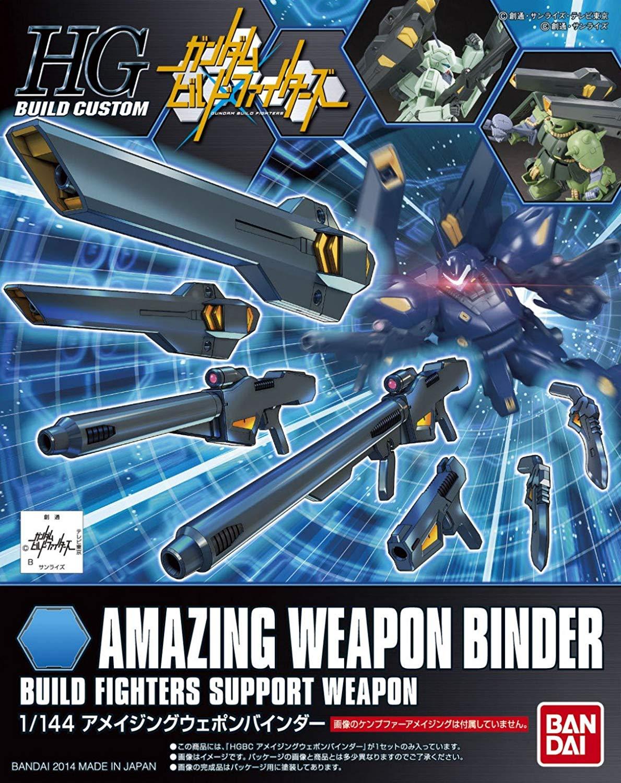 HGBC 1/144 アメイジングウェポンバインダー [Amazing Weapon Binder]