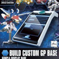 HGBC GPベース [Build Custom GP Base] パッケージ