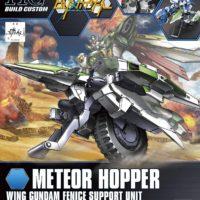 HGBC 1/144 メテオホッパー [Meteor Hopper] パッケージ