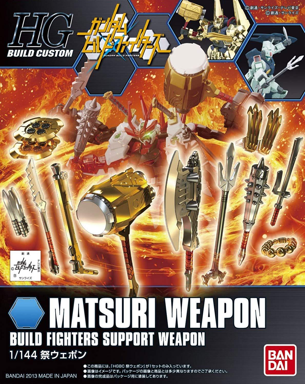 HGBC 1/144 祭ウェポン [Matsuri Weapon] パッケージアート
