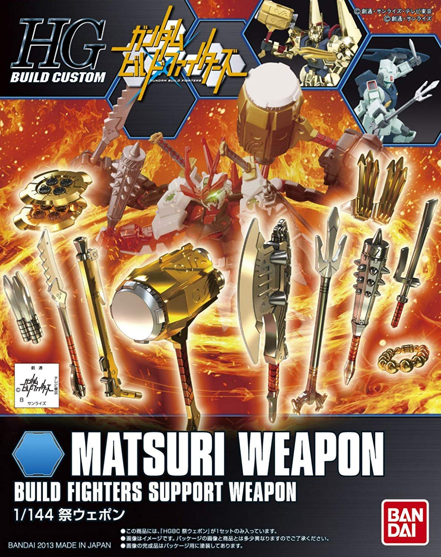 HGBC 1/144 祭ウェポン [Matsuri Weapon]