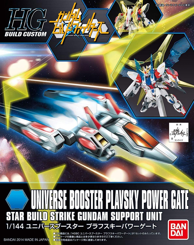 HGBC 1/144 ユニバースブースター プラフスキーパワーゲート [Universe Booster Plavsky Power Gate]