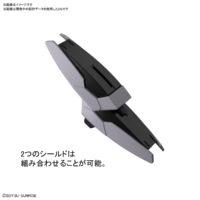 HGBD:R 1/144 テルティウムアームズ 5060434 試作画像3
