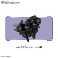 HGBD:R 1/144 ダブルリベイクライフル 5060759 試作画像4