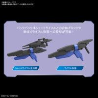 HGBD:R 1/144 ガンダムダブルオースカイメビウス 5060758 試作画像5