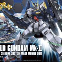 HGBF 1/144 RX-178B ビルドガンダムMk-II [Build Gundam Mk-II] パッケージ