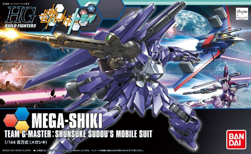 HGBF 1/144 MSN-001M 百万式(メガシキ) [Mega-Shiki] パッケージアート
