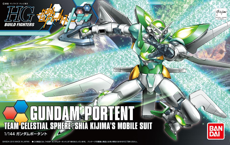 HGBF 1/144 GNW-100P ガンダムポータント [Gundam Portent] パッケージアート
