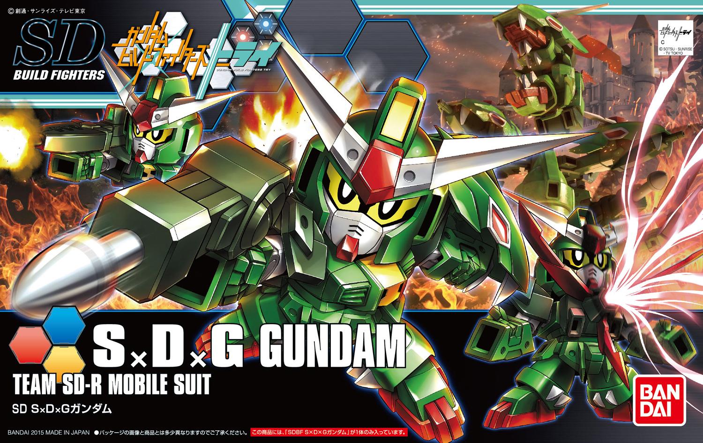SDBF S×D×G ガンダム [S×D×G Gundam] 0195960 5058795