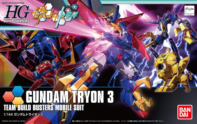 HGBF 1/144 最強機動 ガンダムトライオン3 [Gundam Tryon 3] パッケージアート