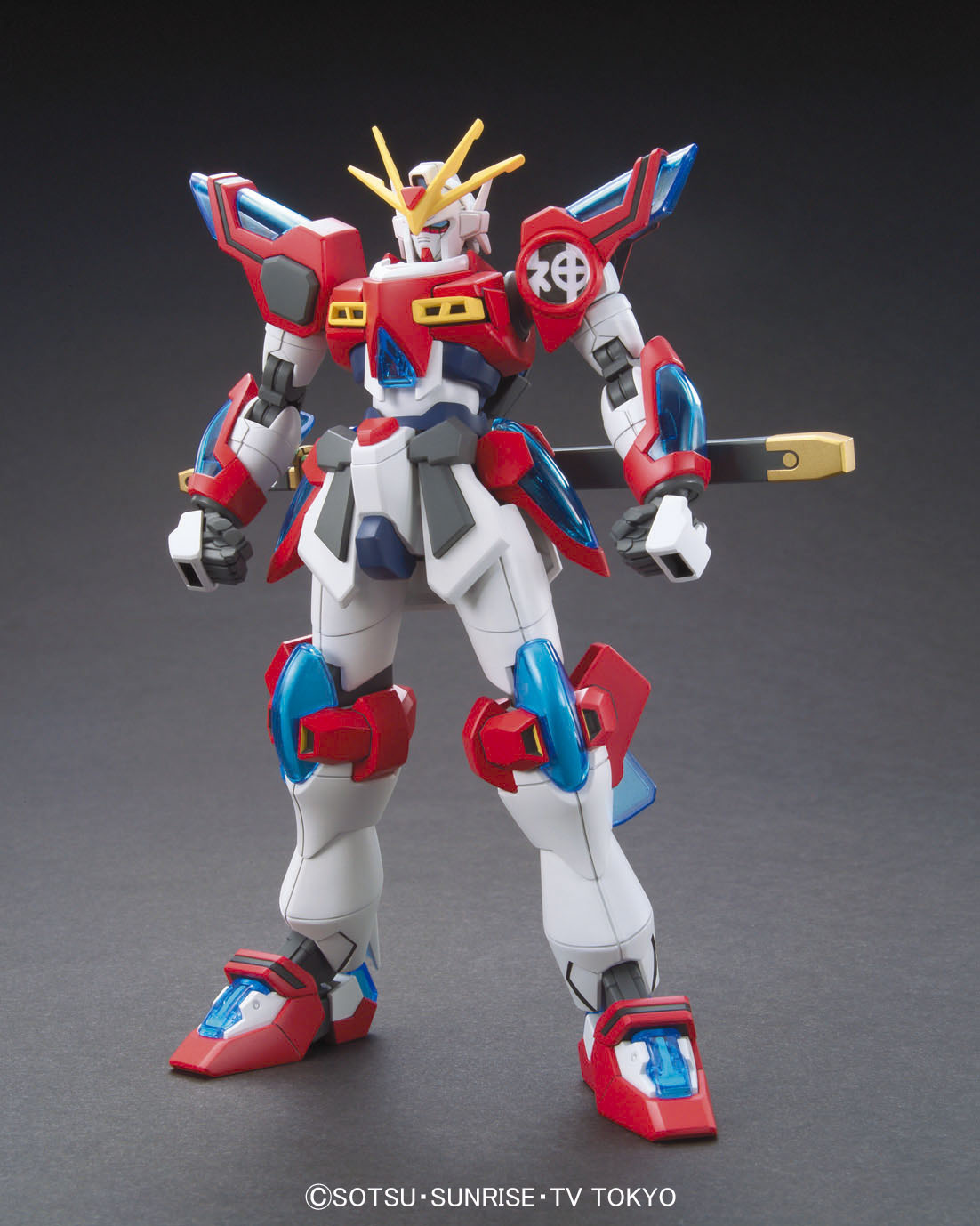 HGBF 1/144 KMK-B01 カミキバーニングガンダム [Kamiki Burning Gundam] 0201304 5057721