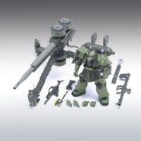 HGTB 1/144 MS-06 量産型ザク+ビッグ・ガン(GUNDAM THUNDERBOLT Ver.) 公式画像4