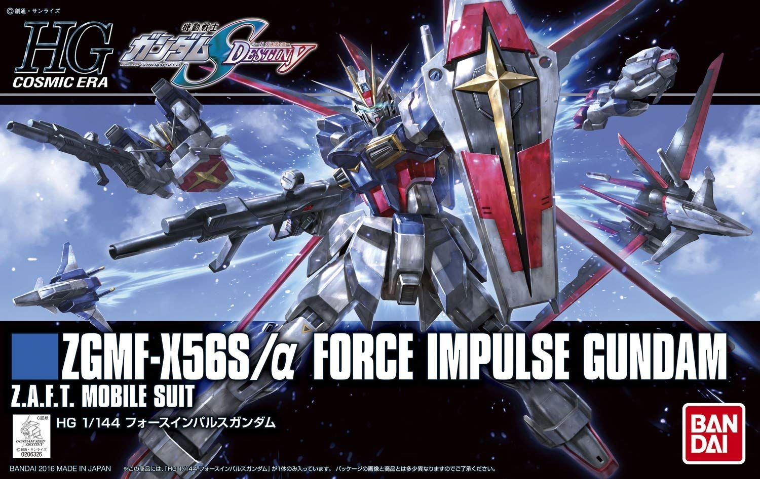 HGCE 198 REVIVE 1/144 ZGMF-X56S/α フォースインパルスガンダム [Force Impulse Gundam] 0206326 5059241 4573102592415