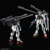 HGCE 1/144 ウィンダム&ダガーL用 拡張セット 公式画像3