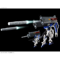HGCE 1/144 ウィンダム&ダガーL用 拡張セット 公式画像5