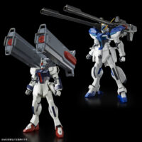 HGCE 1/144 ウィンダム&ダガーL用 拡張セット 公式画像8