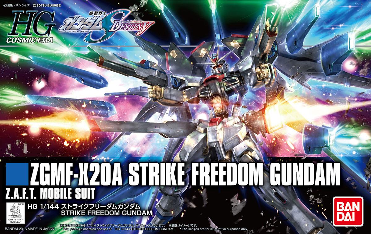 HGCE 1/144 REVIVE ZGMF-X20A ストライクフリーダムガンダム [Strike Freedom Gundam] 0209427 5055610 4573102556103 4549660094272