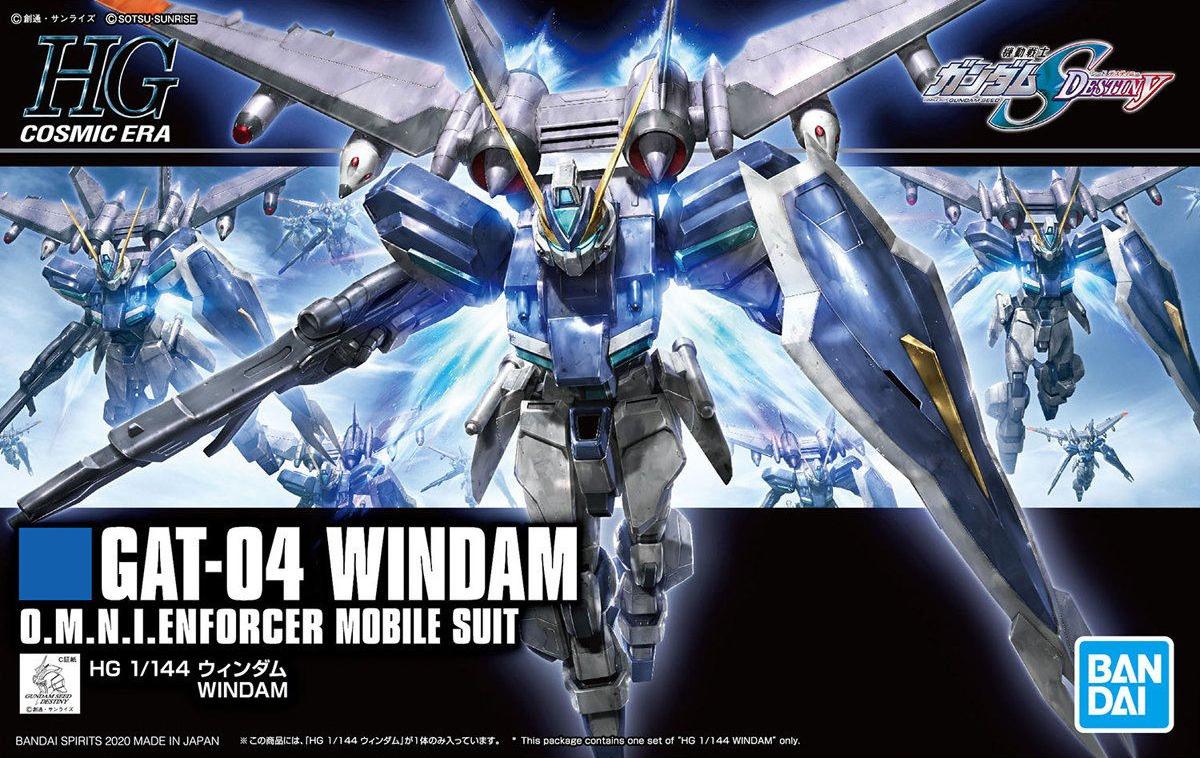 HGCE 1/144 ウィンダム 5059227