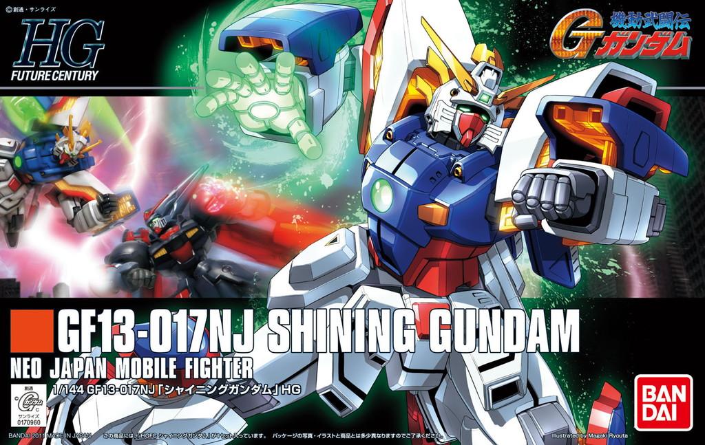 HGFC 1/144 GF13-017NJ シャイニングガンダム [Shining Gundam] パッケージアート