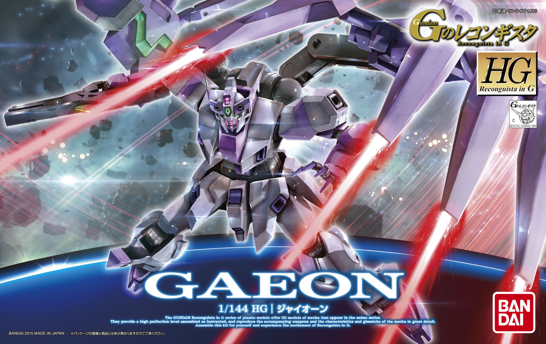 HG 1/144 VGMM-Gb03 ジャイオーン [Gaeon]