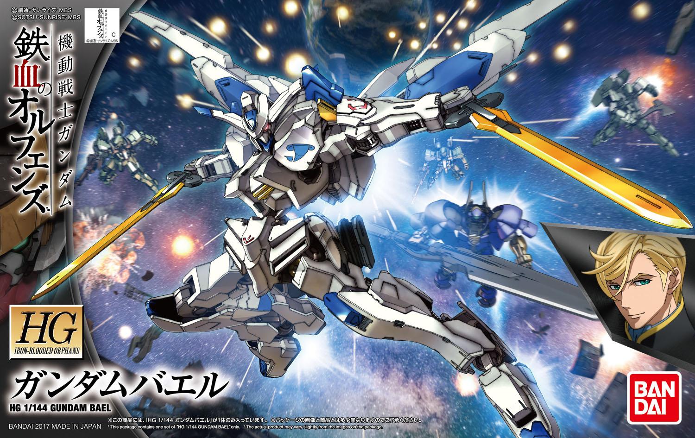 HG 1/144 ASW-G-01 ガンダムバエル [Gundam Bael] 5055453 0214479 4573102554536 4549660144793