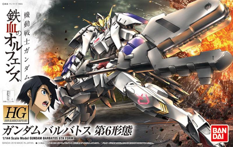 HG 1/144 ASW-G-08 ガンダムバルバトス(第6形態) [Gundam Barbatos 6th Form]