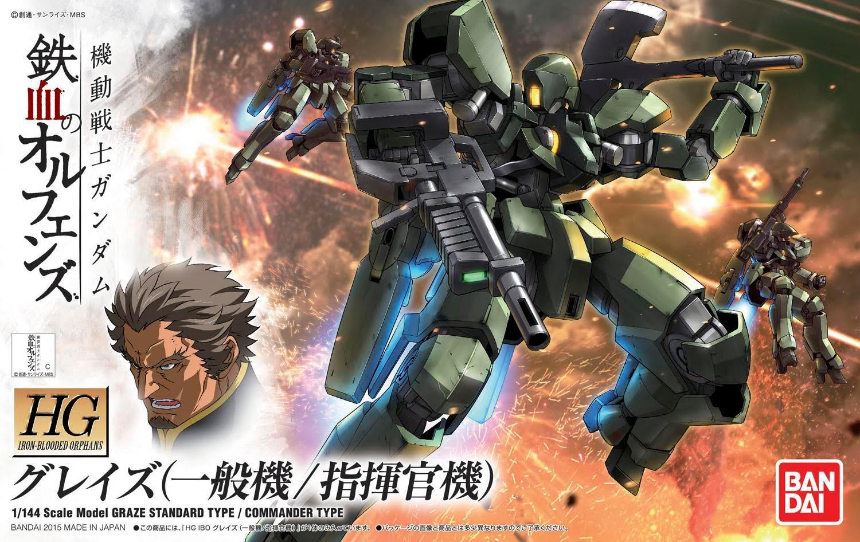 HG 1/144 EB-06 グレイズ(一般機/指揮官機)[Graze Standard Type/Commander Type]