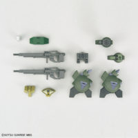 HG 1/144 MSオプションセット9 [Mobile Suit Option Set 9] 5055898 0214480 4573102558985 4549660144809