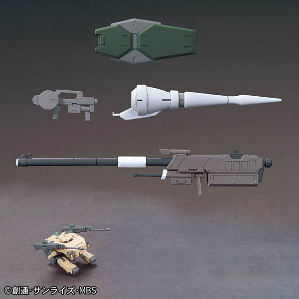 5728HG 1/144 MSオプションセット1&CGSモビルワーカー  [Mobile Suit Option Set 1 & CGS Mobile Worker]