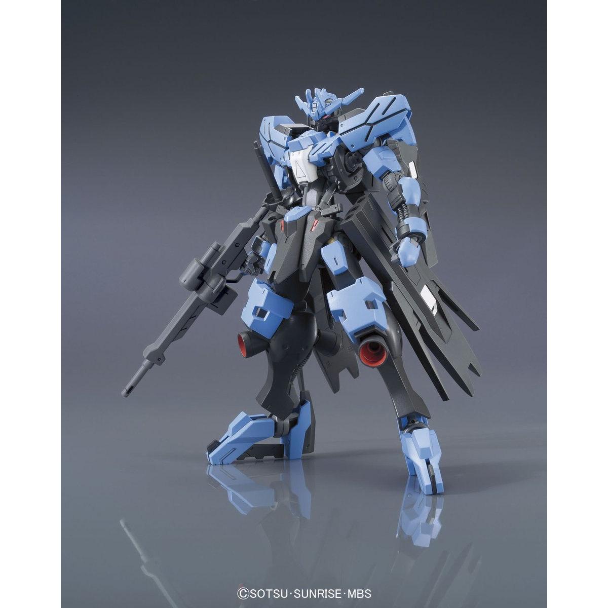 HG 1/144 ASW-G-XX ガンダムヴィダール [Gundam Vidar] 5055448 0212193