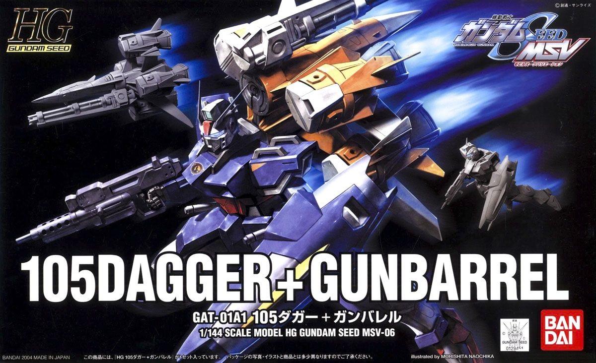 HG 1/144 GAT-01A1 105ダガー+ガンバレル パッケージアート