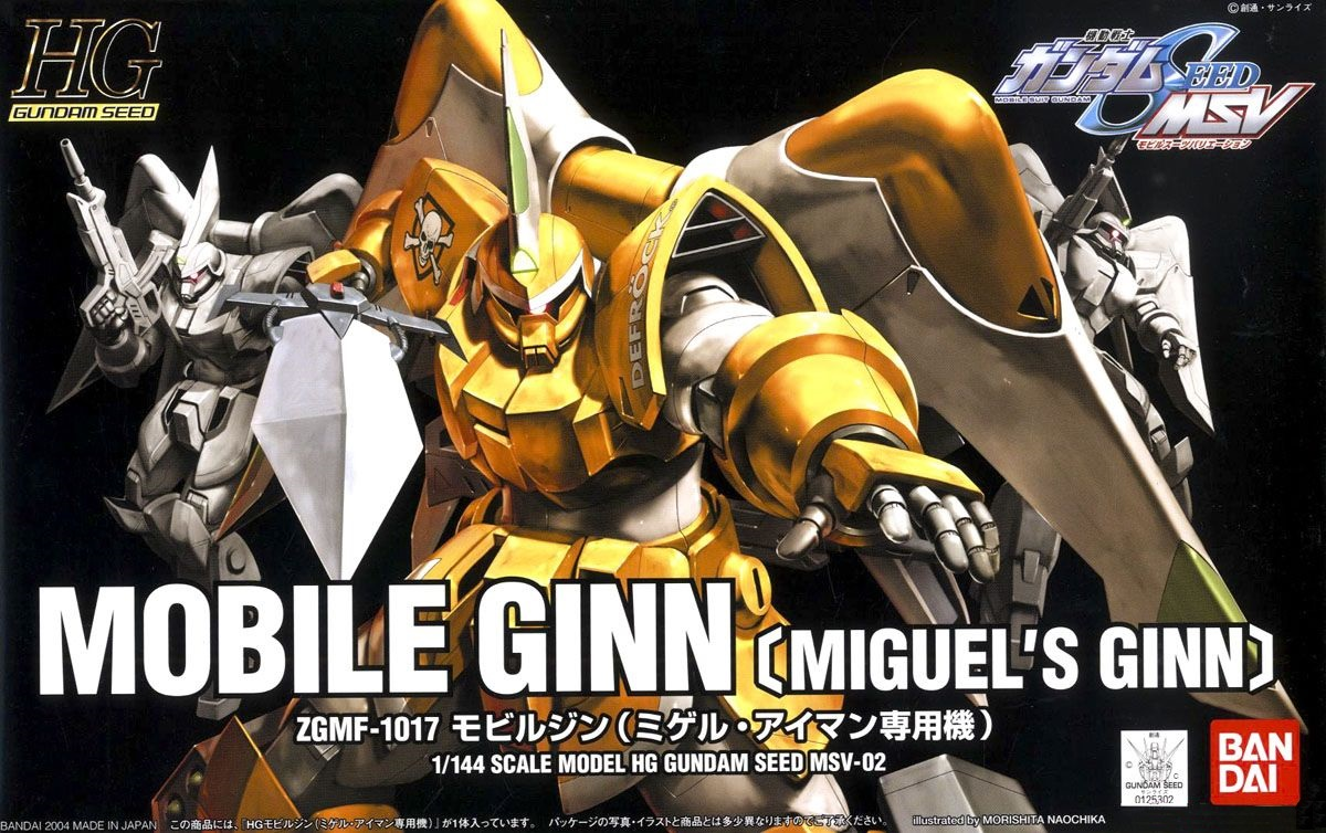 HG 1/144 ZGMF-1017 モビルジン(ミゲル・アイマン専用機) [Miguel's GINN]