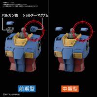 HG 1/144 RX-78-02 ガンダム(GUNDAM THE ORIGIN版) 4573102589293 5058929 試作画像5