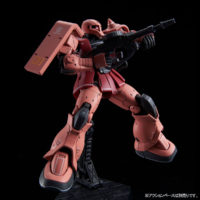 HG  1/144 MS-05S シャア専用ザクI(LIMITED MODEL) 公式画像4