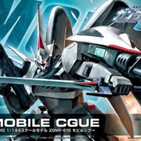 HG 1/144 R07 ZGMF-515 モビルシグー [Mobile CGUE] パッケージ