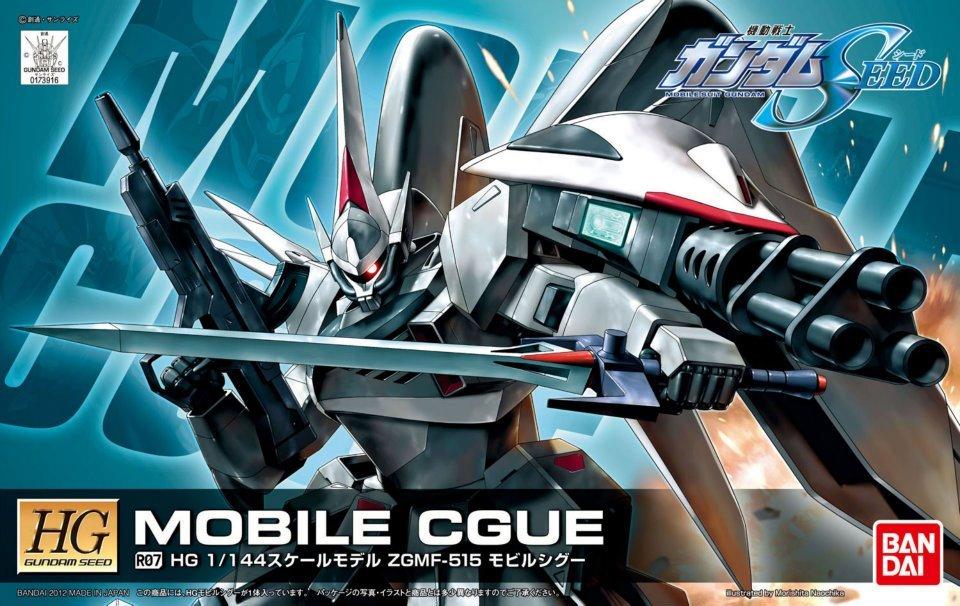 HG 1/144 R07 ZGMF-515 モビルシグー [Mobile CGUE]