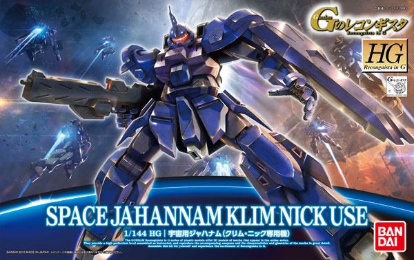 HG 1/144 MSAM-034a 宇宙用ジャハナム(クリム・ニック専用機)[Jahannam Space Type (Klim Nick Use)]