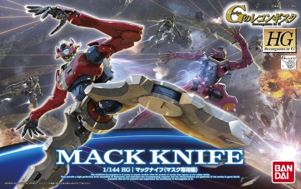 HG 1/144 CAMS-05 マックナイフ(マスク専用機) [Mack Knife]