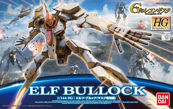 HG 1/144 CAMS-03 エルフ・ブルック(マスク専用機) [Elf Bullock]