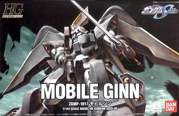 HG 1/144 ZGMF-1017 モビルジン [Mobile GINN]