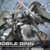HG 1/144 R06 ZGMF-1017 モビルジン [Mobile GINN] パッケージ