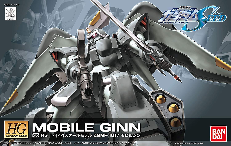 HG 1/144 R06 ZGMF-1017 モビルジン [Mobile GINN] 4543112733719 4573102579126