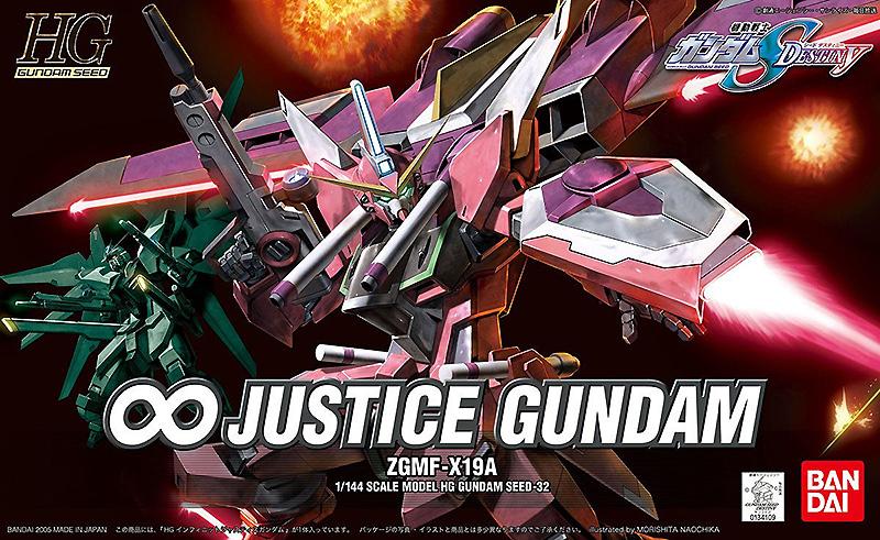 HG 1/144 ZGMF-X19A インフィニットジャスティスガンダム [Infinite Justice Gundam]