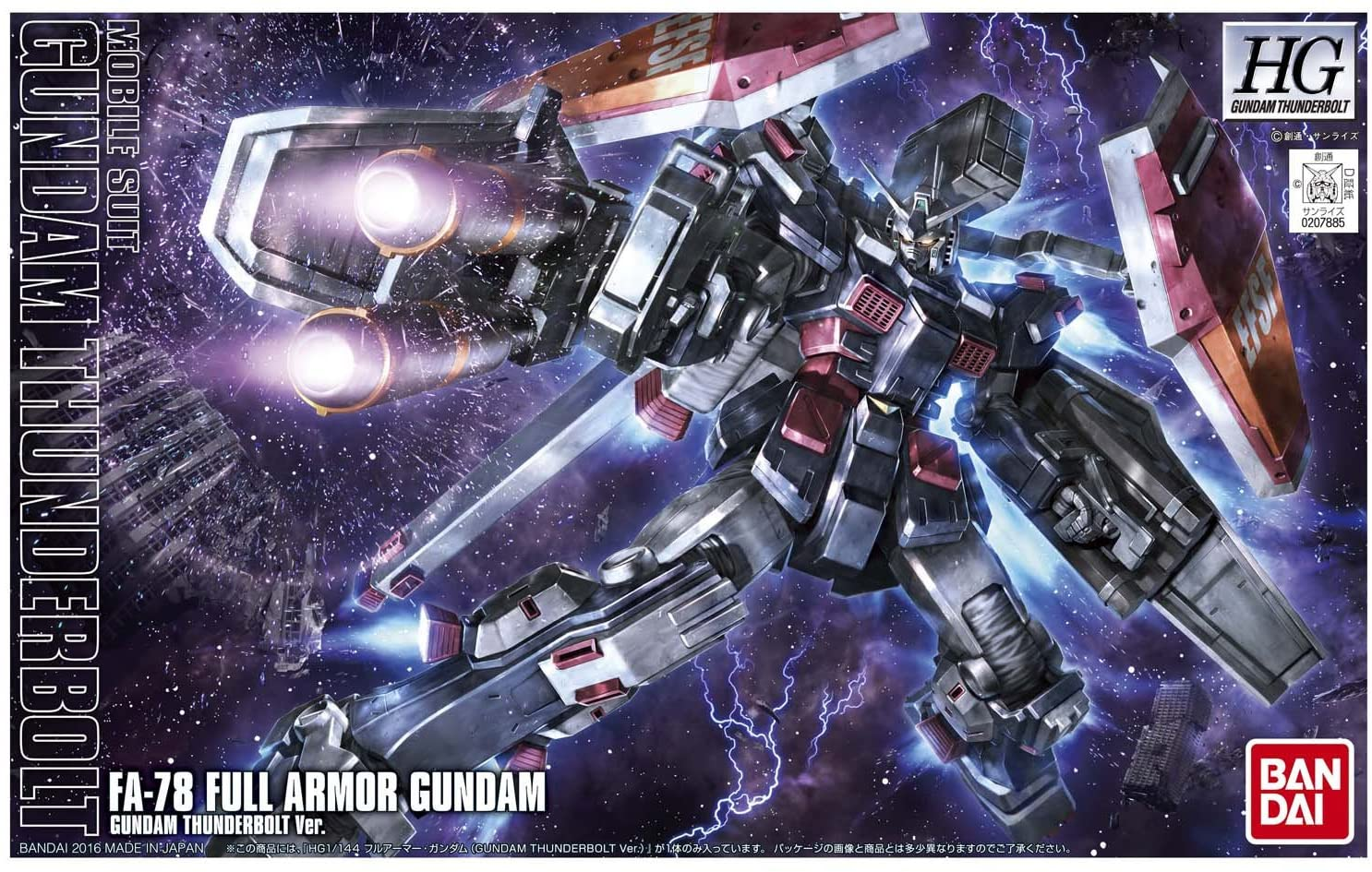HGTB 1/144 FA-78 フルアーマー・ガンダム(GUNDAM THUNDERBOLT Ver.) [Full Armor Gundam (Gundam Thunderbolt ONA Ver.)] 0207885