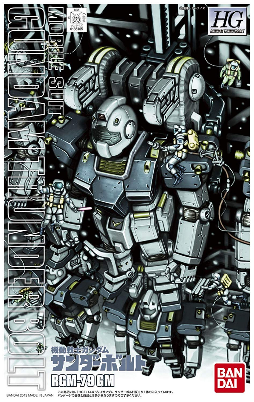 HG 1/144 RGM-79 ジム(ガンダム サンダーボルト版) [GM  (Thunderbolt Manga Ver.)]