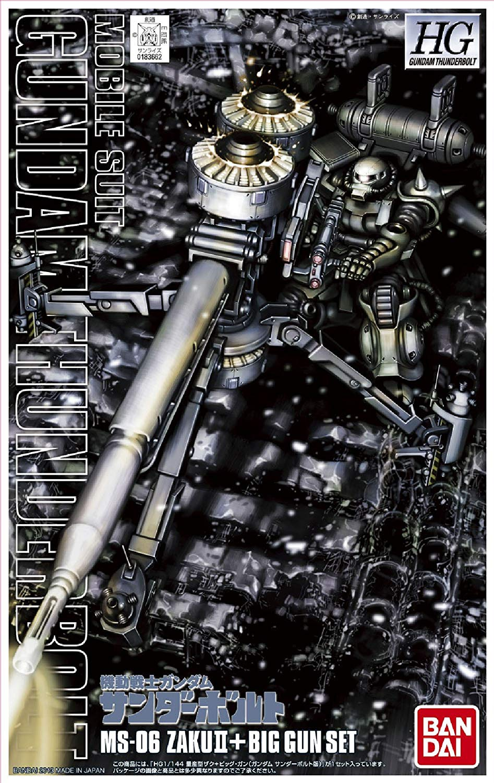 HG 1/144 MS-06 量産型ザク+ビッグ・ガン(ガンダム サンダーボルト版) [Zaku II & Big Gun (Thunderbolt Manga Ver.)]