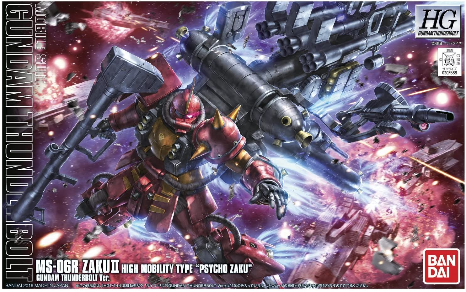 """HGTB 1/144 高機動型ザク """"サイコザク""""(GUNDAM THUNDERBOLT Ver.) [Zaku II High Mobility Type """"Psycho Zaku"""" (Gundam Thunderbolt ONA Ver.)] 0207588"""