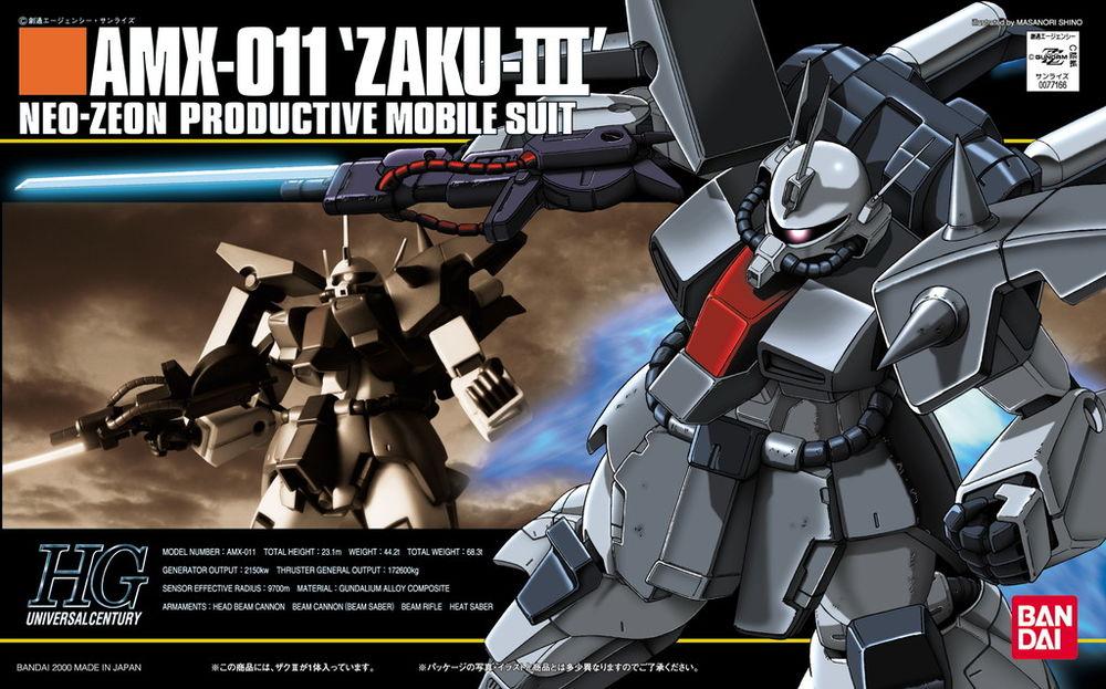 HGUC 1/144 AMX-011 ザクIII [Zaku III]